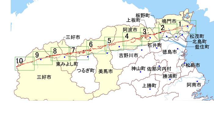 徳島県中央構造線活断層帯(讃岐山脈南縁)活断層図 区割り図